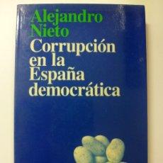 Livres: CORRUPCIÓN EN LA ESPAÑA DEMOCRÁTICA. ALEJANDRO NIETO. 1997.. Lote 172155055