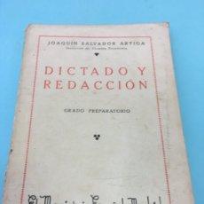 Libros: DICTADO Y REDACCION, GRADO PREPARATORIO, JOAQUIN SALVADOR ARTIGA, EL MAGISTERIO ESPAÑOL, 1932. Lote 172678929
