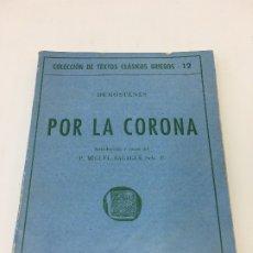 Libros: POR LA CORONA, DEMÓSTENES, INTRODUCCION Y NOTAS DE MIGUEL BALAGUÉ, BOSCH BARCELONA. Lote 172785163
