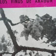 Libros: LOS VINOS DE ARAGON -COLECCION ARAGON Nº23. Lote 173381314