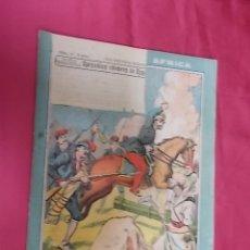 Libros: EPISODIOS CELEBRES DE ESPAÑA. LA GUERRA DE AFRICA. NUEVA BIBLIOTECA. TOMO UNICO. 2ª SERIE. Lote 173482652