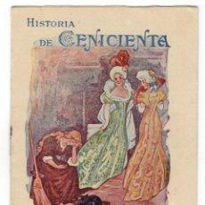 Libros: HISTORIA DE CENICIENTA - REGALO A LOS PEQUEÑOS CONSUMIDORES DE LA HARINA LACTEADA NESTLÉ. Lote 174392415