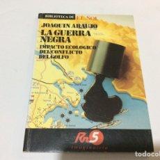 Libros: BIBLIOTECA DE EL SOL. LA GUERRA NEGRA. IMPACTO ECOLÓGICO DEL CONFLICTO DEL GOLFO. J. ARAUJO. NR 10. Lote 175304997