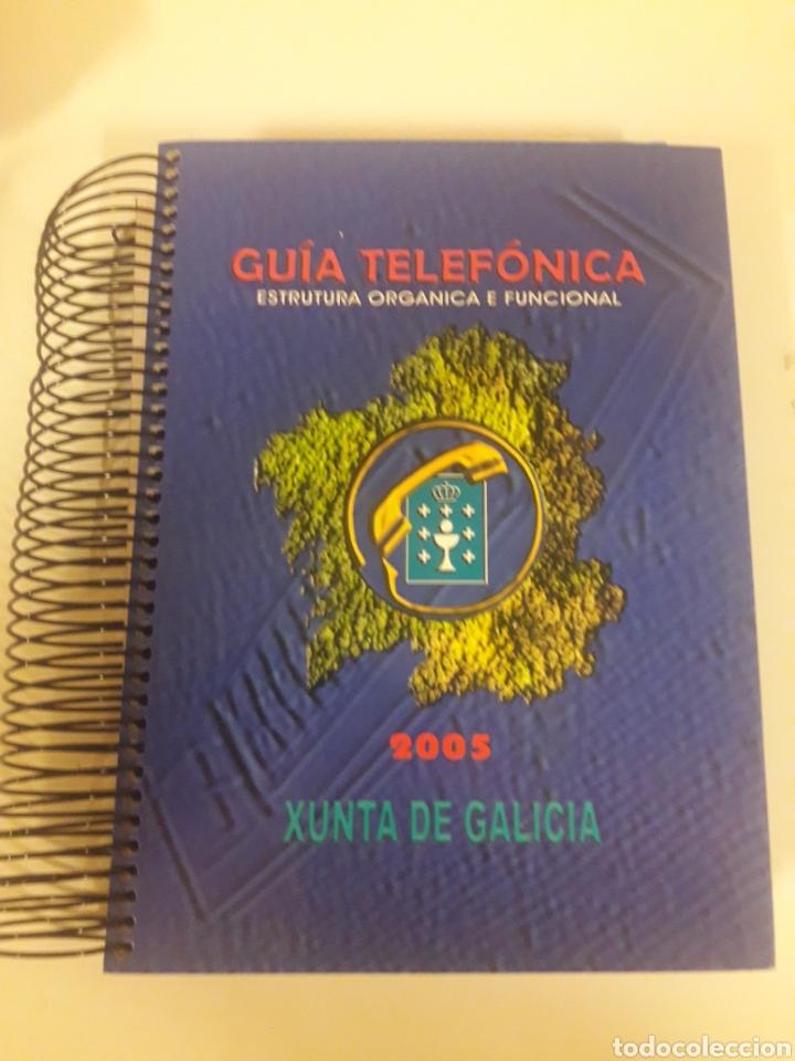 Libro Guia Telefónica Estructura Organica E Funcional Xunta De Galicia 2005