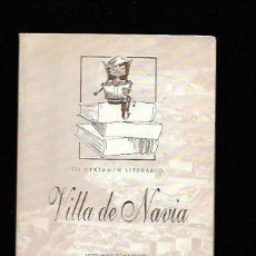 Libros: VILLA DE NAVIA. III CERTAMEN LITERARIO. Lote 111207850