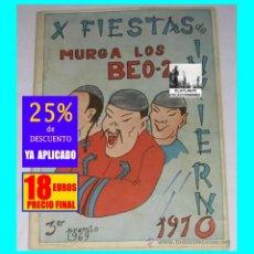 Libros: X FIESTAS DE INVIERNO - CARNAVAL DE SANTA CRUZ DE TENERIFE 1970 MURGA LOS BEO-2 - BEODOS - 18 €. Lote 176947533