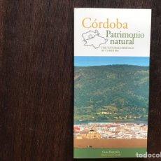 Libros: CÓRDOBA PATRIMONIO NATURAL. Lote 178164736