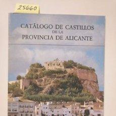 Libros: CATÁLOGO DE CASTILLOS DE LA PROVINCIA DE ALICANTE - MATEO BOX, JUAN.. Lote 165346149