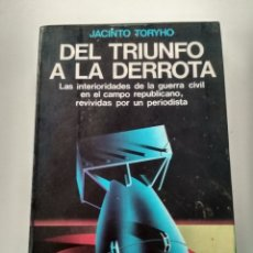 Libros: DEL TRIUNFO A LA DERROTA - JACINTO TORYHO. Lote 178555465