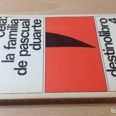 Libros: LA FAMILIA DE PASCUAL DUARTE - CAMILO JOSE CELA 4DESTINOLIBROL-203. Lote 178888763