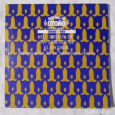 Libros: EL CARRILLÓN DE SAN LORENZO DE EL ESCORIAL, RECUPERACIÓN DE UN PATRIMONIO SONORO 1988. Lote 179041941