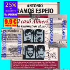 Libros: EL CASO ALMERÍA - MIL KILÓMETROS AL SUR - ANTONIO RAMOS ESPEJO - ETA TERRORISMO TRANSICIÓN. Lote 179087086