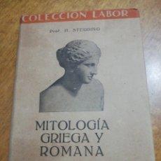 Libros: H. STEUDING, MITOLOGÍA GRIEGA Y ROMANA . Lote 179209875