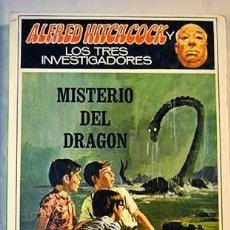 Libros: MISTERIO DEL DRAGON (ALFRED HITCHCOCK Y LOS TRES INVESTIGADORES) - ROBERT ARTHUR. Lote 179288023