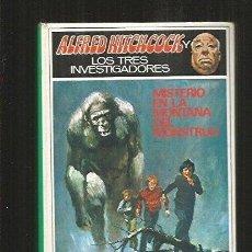 Libros: ALFRED HITCHCOCK Y LOS TRES INVESTIGADORES. MISTERIO EN LA MONTAÑA DEL MONSTRUO (PRIMERA EDICIÓN) - . Lote 179305510