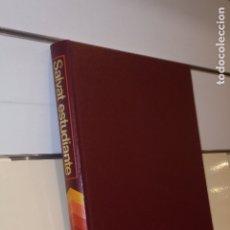 Libros: ENCICLOPEDIA SALVAT DEL ESTUDIANTE TOMO Nº 9 FISICA, QUIMICA, TECNOLOGIA Y HOMBRE Y SOCIEDAD. Lote 179543547