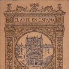 Libros: VALLADOLID - HIJOS DE J. THOMAS (EDITA). Lote 180082237