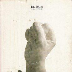 Libros: ESPARTACO - FAST, HOWARD. Lote 180082262