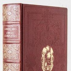 Libros: MIRÓ, GABRIEL: OBRAS COMPLETAS (BIBLIOTECA NUEVA) (CB). Lote 180101093