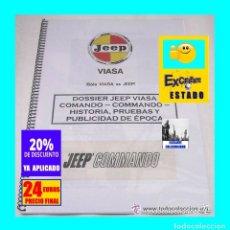 Libros: DOSSIER JEEP VIASA COMANDO - COMMANDO - HISTORIA, PRUEBAS Y PUBLICIDAD DE ÉPOCA - EXCELENTE - 24 €. Lote 180107775