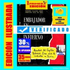 Libros: EMBAJADOR EN EL INFIERNO MEMORIAS CAPITÁN PALACIOS FALANGE 250 DIVISIÓN AZUL PRIMERA EDICIÓN - 35 €. Lote 180130090