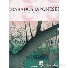 Libros: GRABADOS JAPONESES - FAHR-BECKER, GABRIELE. Lote 180132196