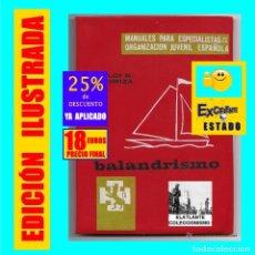 Libros: BALANDRISMO - MANUALES ESPECIALISTAS DE LA ORGANIZACIÓN JUVENIL ESPAÑOLA OJE - ELOY M. PASTORIZA. Lote 180257276