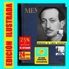 Libros: SIMON WIESENTHAL MEMORIAS LOS ASESINOS ENTRE NOSOTROS NOGUER HOLOCAUSTO JUDÍO SEGUNDA GUERRA MUNDIAL. Lote 180335230