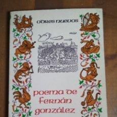 Libros: POEMA DE FERNÁN GONZÁLEZ - CASTALIA - OBRES NUEVOS. Lote 180345233