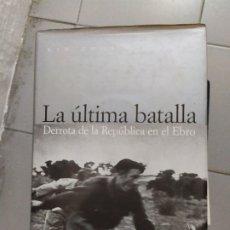 Libros: LA ULTIMA BATALLA DERROTA DE LA REPUBLICA EN EL EBRO . Lote 180443476