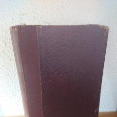 Libros: ANTICIPO LIBRO LENGUA ESPAÑOLA - JOSÉ MANUEL BLECUA, AÑOS 60. Lote 181122977