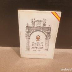 Libros: DIA DE LAS FUERZAS ARMADAS....BURGOS...1983..... Lote 181494713