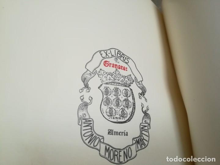 Libros: GRANATA: LIBROS ANTIGUOS CATALOGO SIGLO XVI - Foto 8 - 181555531