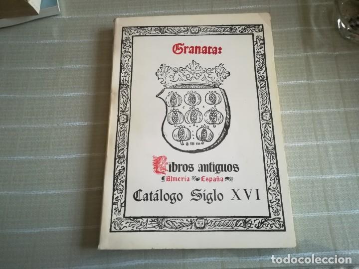 Libros: GRANATA: LIBROS ANTIGUOS CATALOGO SIGLO XVI - Foto 10 - 181555531