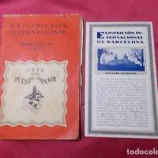 Libros: EXPOSICION INTERNACIONAL BARCELONA 1929 GUIA DEL PUEBLO ESPAÑOL1ºEDICIÓN. Lote 181555883