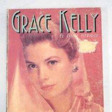 Libros: GRACE KELLY: EL CISNE HERIDO. Lote 181643738
