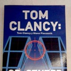 Libros: TOM CLANCY: OP CENTER: EQUILIBRIO DE PODER. Lote 181668257