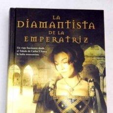 Libros: LA DIAMANTISTA DE LA EMPERATRIZ. Lote 181737472