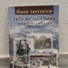 Libros: GUIA TURISTICA VALLE DEL RIO ALHAMA - GUADIX - GRANADA. Lote 181996951