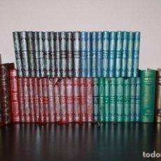 Libros: LOTE 54 LIBROS EDITORIAL AGUILAR CRISOL. Lote 182041805