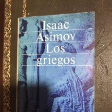 Libros: ISAAC ASIMOV. LOS GRIEGOS.. Lote 182118137