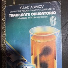 Libros: ISAAC ASIMOV. TRANSPLANTE OBLIGATORIO.. Lote 182118507