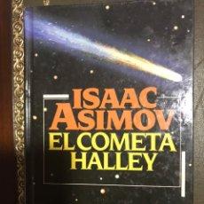 Libros: ISAAC ASIMOV. EL COMETA HALLEY. Lote 182118775