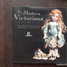 Libros: LA MUÑECA VICTORIANA. Lote 182553238