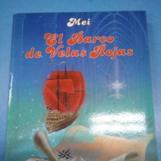 Libros: EL BARCO DE VELAS ROJAS. MEI. ESCUELA DE NAVEGANTES 1993. Lote 182955852