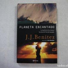 Libros: PLANETA ENCANTADO. LA HUELLA DE LOS DIOSES Y LA ISLA DEL FIN DEL MUNDO - J. J. BENITEZ - PLANETA. Lote 182990221