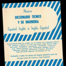 Libros: NUEVO DICCIONARIO TÉCNICO Y DE INGENIERÍA ESPAÑOL-INGLÉS E INGLÉS-ESPAÑOL - R. L. GUINLE. Lote 183029096