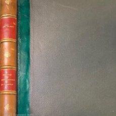 Libros: JOSÉ FÉNYKÖVI. SENDAS INCÓGNITAS Y GRANDES TROFEOS DE CAZA EN ANGOLA. MADRID, 1958. IDEAL NAVIDAD. . Lote 183510116