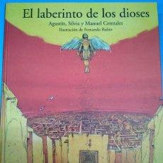 Libros: EL LABERINTO DE LOS DIOSES. VVAA CEREZALES. ILUSTRADO POR FERNANDO RUBIO. MITOLOGÍA GRIEGA. Lote 183997557