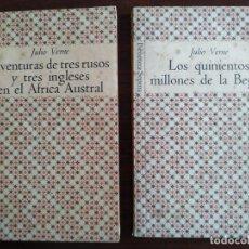 Libros: 2 NOVELAS AVENTURAS DE TRES RUSOS Y TRES INGLESES EN EL ÁFRICA Y LOS QUINIENTOS MILLONES DE LA BEGUN. Lote 184862568